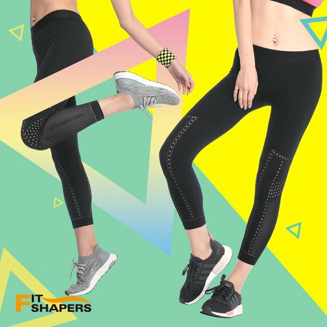 Fit Shapers 智能恆溫動塑經編褲 【buyme】