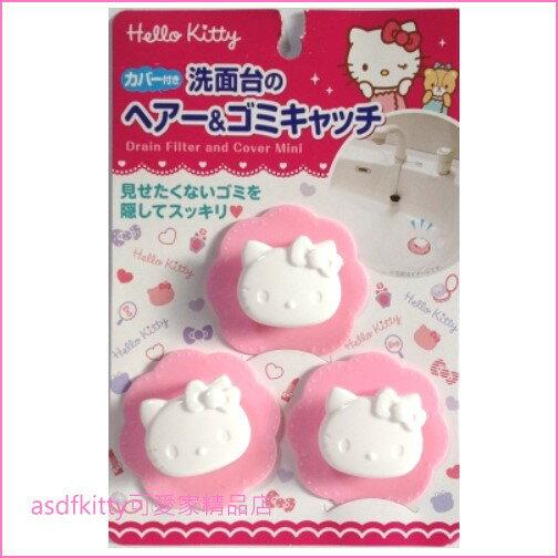 asdfkitty可愛家☆KITTY造型粉白色洗臉台濾網-3入-日本正版商品