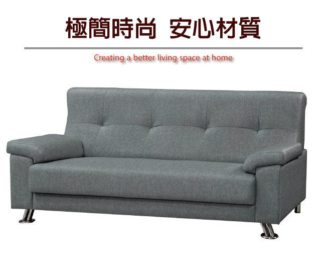 【綠家居】馬波 時尚貓抓皮革三人座沙發
