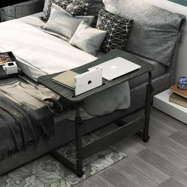 電腦桌可行動筆記本床上書桌簡約現代摺疊桌簡易學習桌懶人床邊桌 HM618活動大促麻吉好貨
