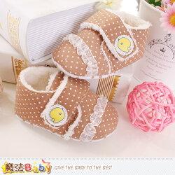 寶寶鞋 嬰幼兒止滑學步鞋 魔法Baby~g3061_a