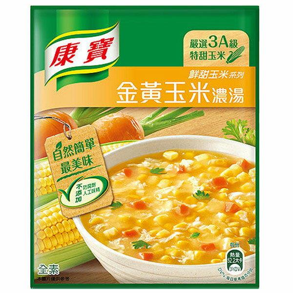 康寶 鮮甜玉米系列 金黃玉米濃湯 56.3g (2入) / 組 1