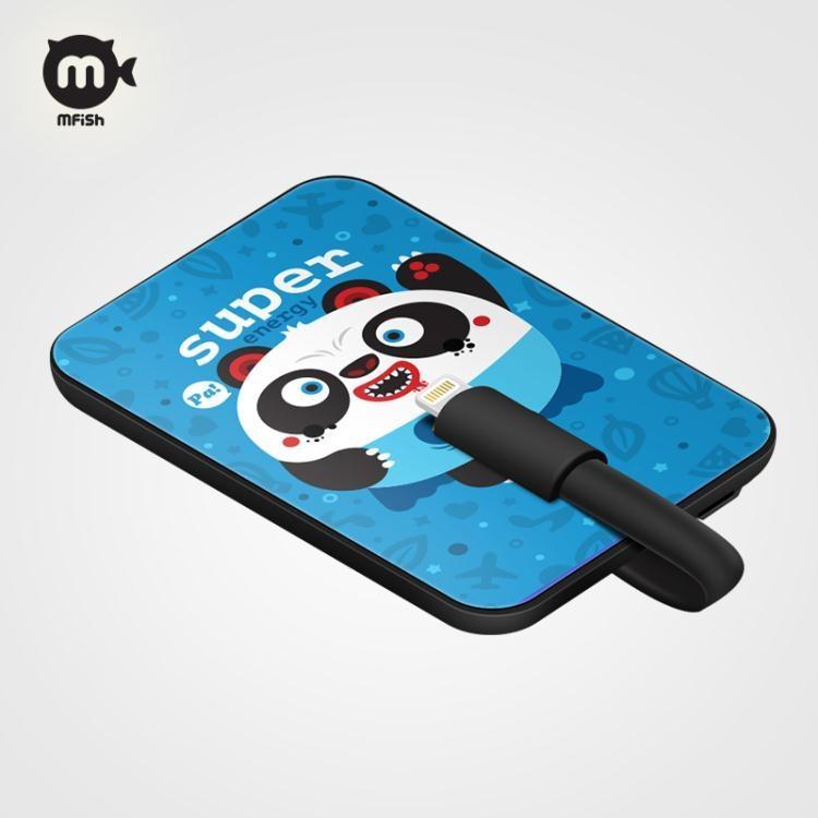 行動電源 超薄磁吸大容量創意便攜小巧可愛迷你卡通移動電源