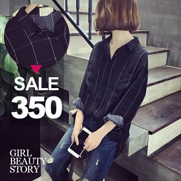 SISI【L7065】經典復古格紋BF風中長款百搭長袖寬鬆襯衫上衣罩衫