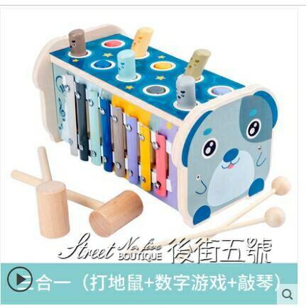 打地鼠玩具0幼兒益智力嬰幼兒一歲兒童玩具男女孩2-3歲多功能游戲