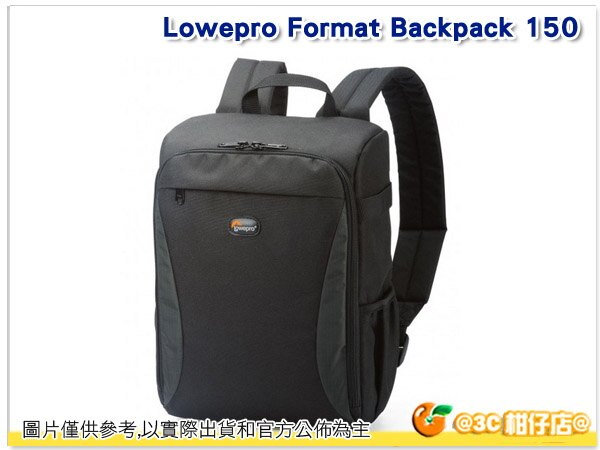 羅普 LOWEPRO Format Backpack 150 豪曼後背包 150 攝影包