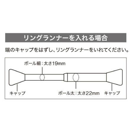 極粗伸縮桿 NT 120-200cm NITORI宜得利家居 6