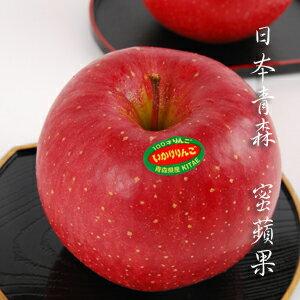 【喜果】日本青森蜜蘋果L號(8入/禮盒)