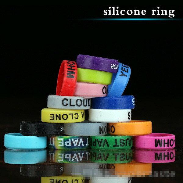霧化器矽膠圈 機械杆防滑環 彩色防滑圈 mod膠圈 霧化器套環逼格環 (單個)