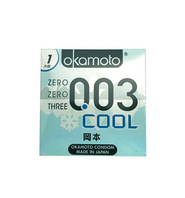 岡本-003極薄冰炫1入