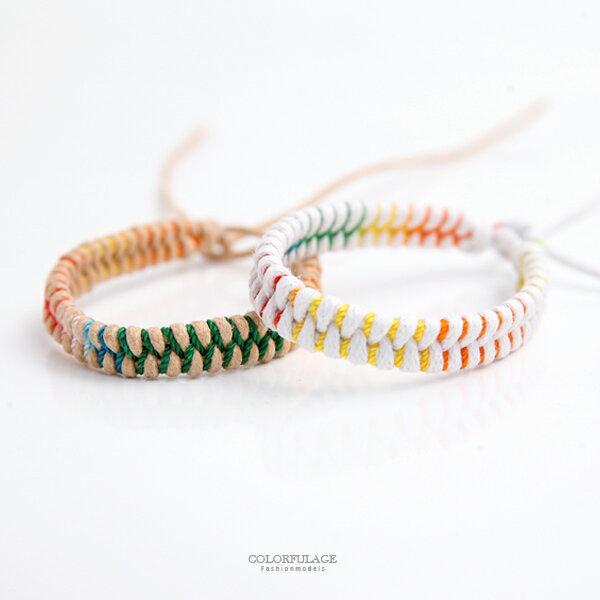 混色雙層編織繩手環 柒彩年代【NAB14】