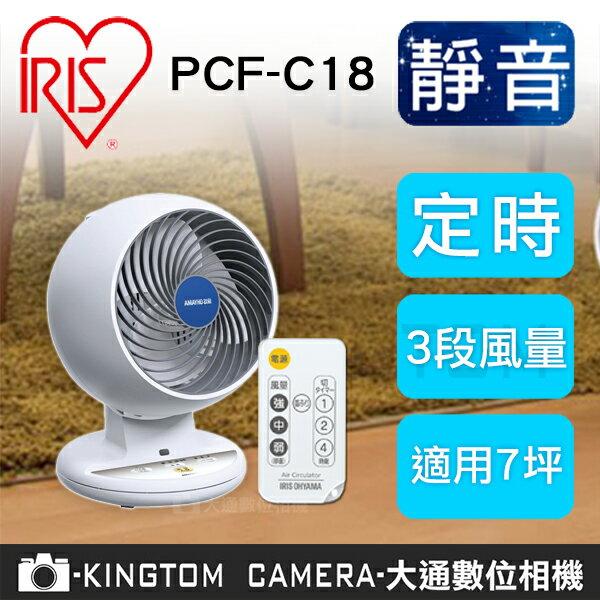 IRIS PCF-C18 【24H快速出貨】定時氣流循環扇 電風扇 電扇 靜音 節能 群光公司貨 保固一年