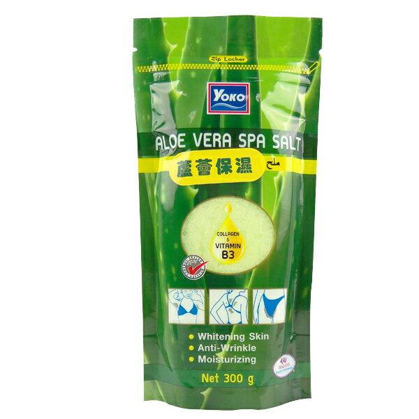 【 YOKO 】優? 蘆薈保濕 SPA 精油 雙效 乾式 去角質 泡浴鹽 300g 沐浴鹽 原裝進口 - 005225