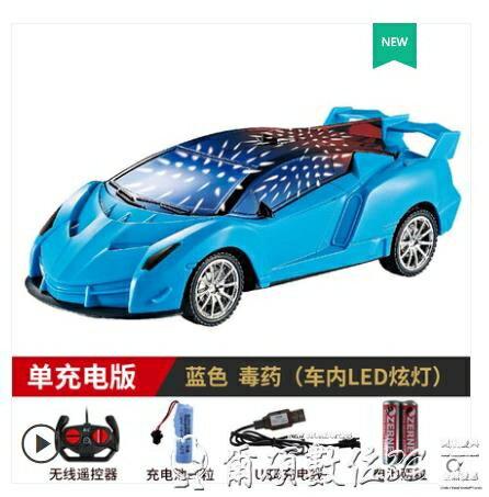 遙控車 兒童遙控小汽車玩具模型可充電四輪漂移耐摔四驅男孩賽車爾碩 雙11