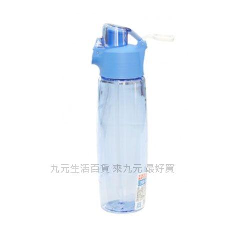 【九元生活百貨】聯府 EL-600 跑天下600CC吸管水壺 隨手杯 EL600