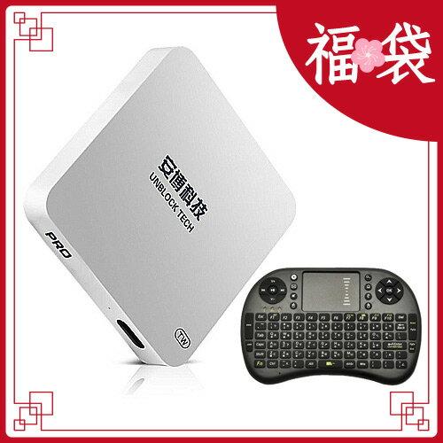 JT3C:安博盒子台灣版UBOXProI900三麗公司貨《可超取》尾牙禮品可看大陸ifive掌上型娛樂無線鍵盤滑鼠組(if-M16KB)(黑色)