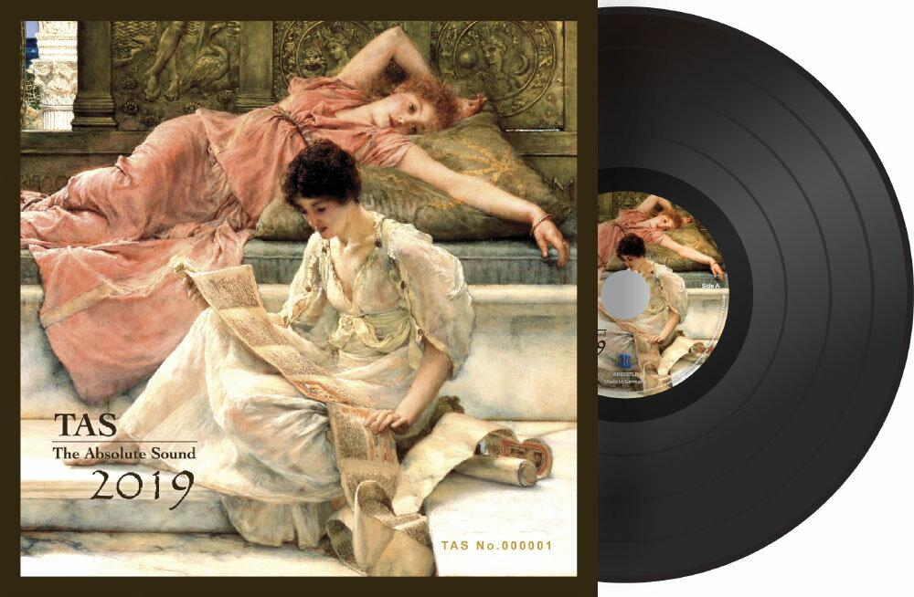 絕對的聲音TAS2019 (限量Vinyl LP) 1