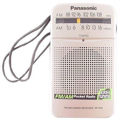 Panasonic 國際牌 口袋型二波段收音機 RF-P50