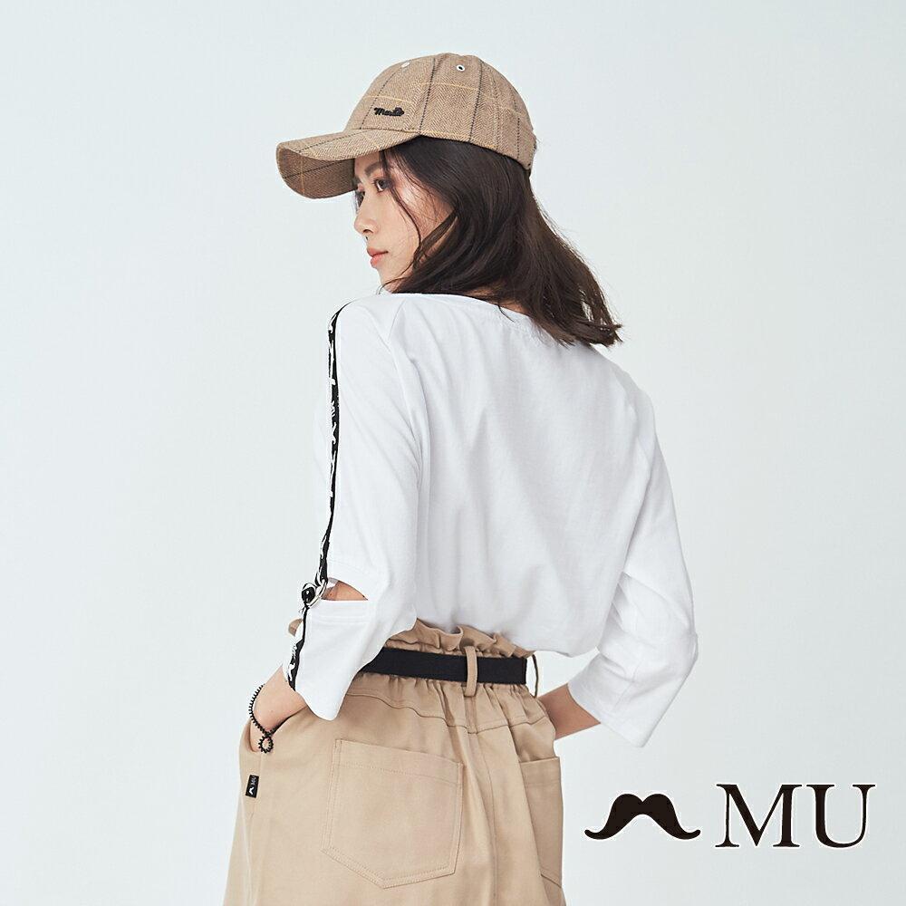 【MU Outlet】個性織帶裝飾素面百搭上衣(白色) ► 滿1500享88折