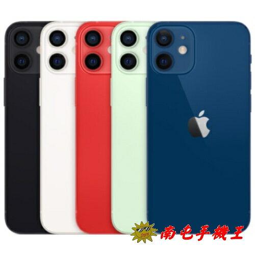 @南屯手機王@ APPLE iPhone12Mini 128G 5.4 吋 全螢幕 A2399 【宅配免運費】