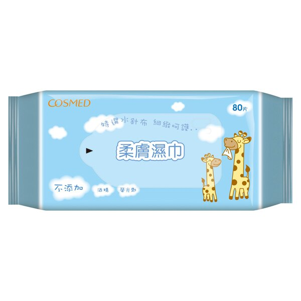 *任選2件75折*COSMED寶寶柔膚濕巾(80片)《康是美》