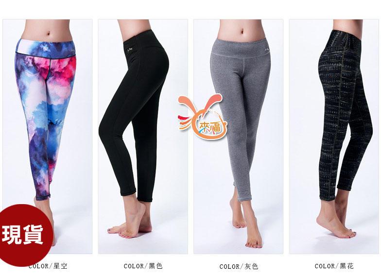 泳褲來福,V320泳褲浮潛褲多款泳褲長泳褲可搭泳衣正品,單褲售價599元