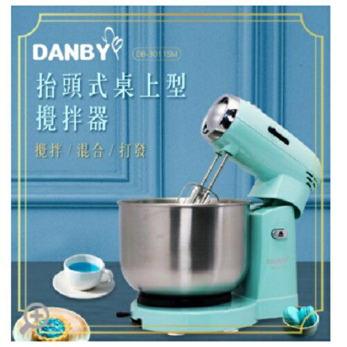 丹比 DANBY 抬頭式雙棒桌上型攪拌器  DB-3011SM  本體採抬頭式設計