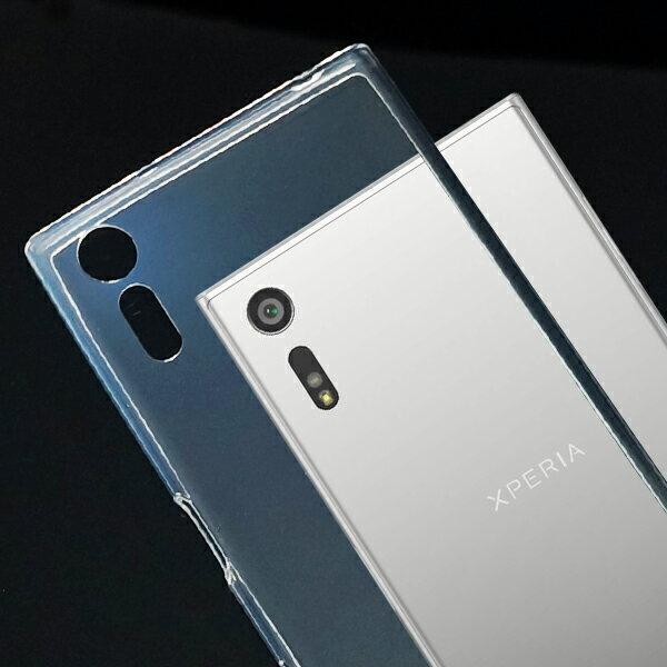 【TPU】Sony Xperia XZs/G8232、XZ F8331/F8332 超薄超透清水套/布丁套/高清果凍保謢套/水晶套/矽膠套/軟殼