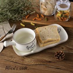 Afternoon tea.Good Day系列 早餐碗盤套組 藝人嚴立婷使用款 經典質感餐具