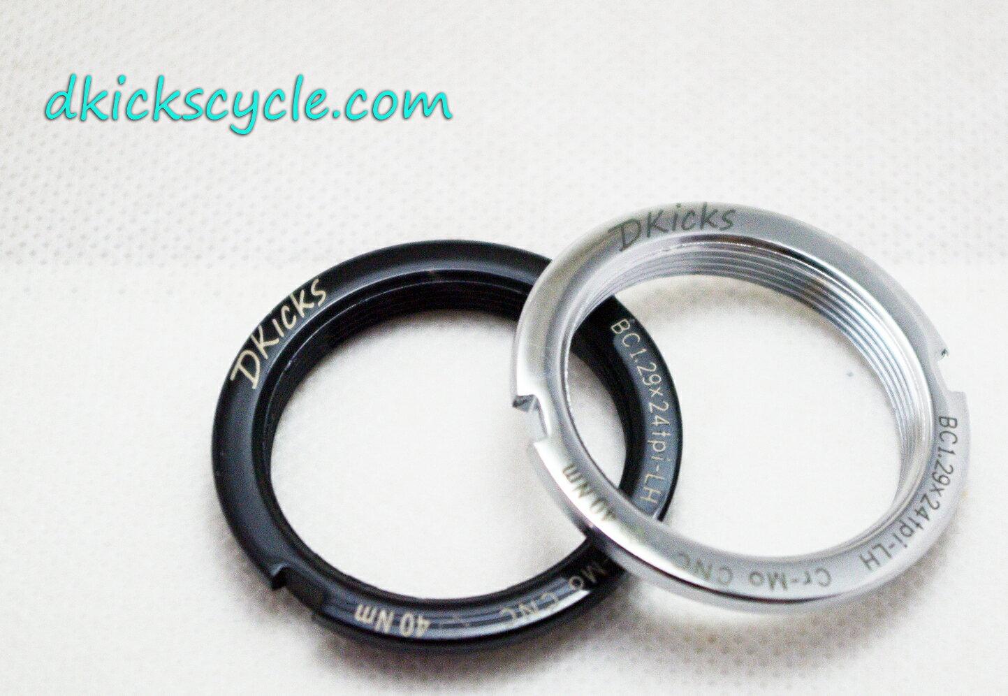 Dkicks cycle Fixed gear 花鼓鎖緊環 Lock ring 黑色或銀色 單速車 城市車