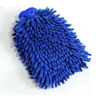 BO雜貨【SV9501】雪尼爾雙面洗車手套 洗車擦車 汽車百貨 清潔抹布 超細纖維 居家清潔 玻璃清潔