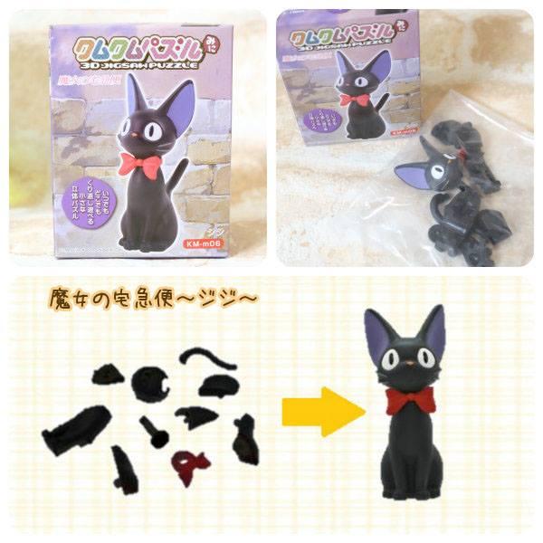 【真愛日本】15110900032  立體拼圖-黑貓奇奇jiji  魔女宅急便 黑貓 奇奇貓 拼圖 益智遊戲 玩具