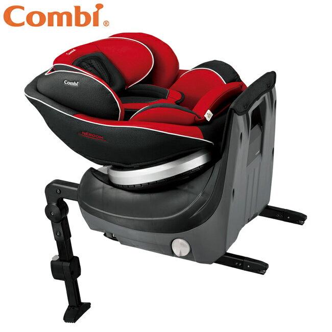 *加贈LED濕巾加熱器* Combi康貝 - Neroom ISOFIX 旋轉式0-4歲汽車安全座椅(汽座) -伯爵紅