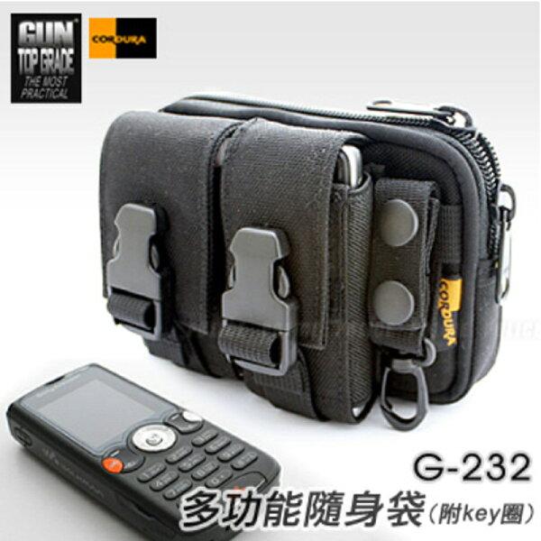 【露營趣】GUNG-232TOPGRADE多功能隨身袋隨身包小包包手機袋零錢包休閒包腰包─附鑰匙圈