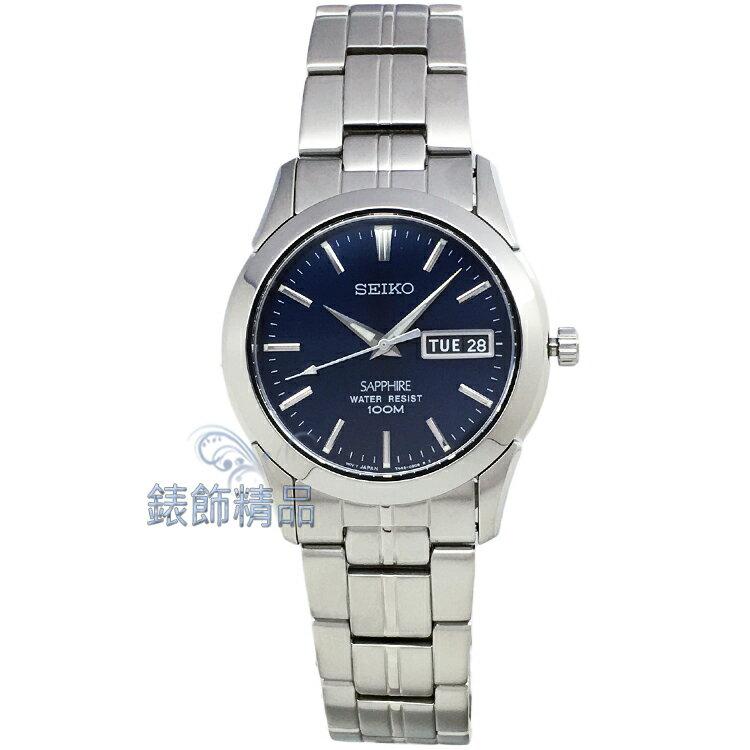 【錶飾精品】SEIKO手錶 SGG717P1 精工錶 藍面 藍寶石鏡面 男表 全新原廠正品 生日情人禮物