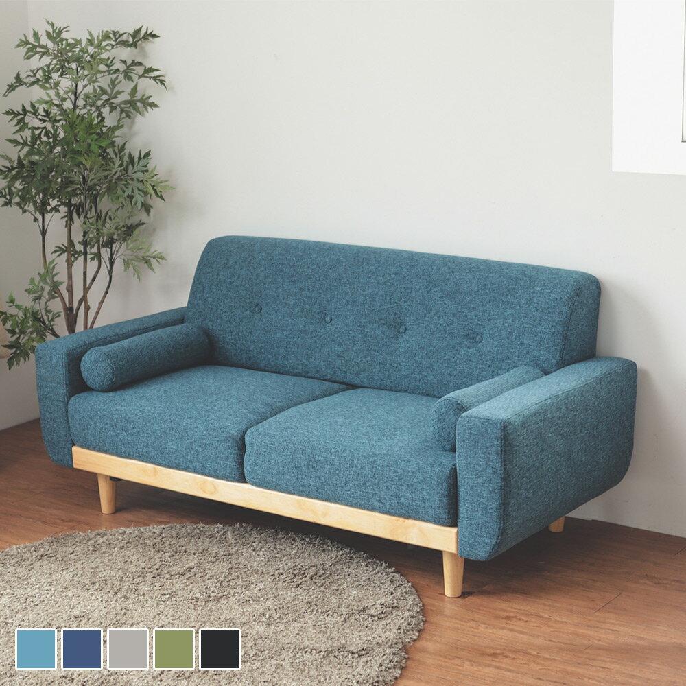 沙發 / 椅子 Vega 雷思麗北歐木作2.5人座沙發(五色) 完美主義【Y0010】 0