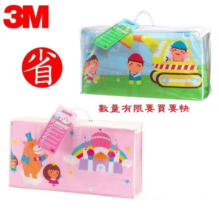 *美馨兒* 3M-新絲舒眠兒童午安被睡袋/兒童睡袋/幼稚園睡袋(2款可選)