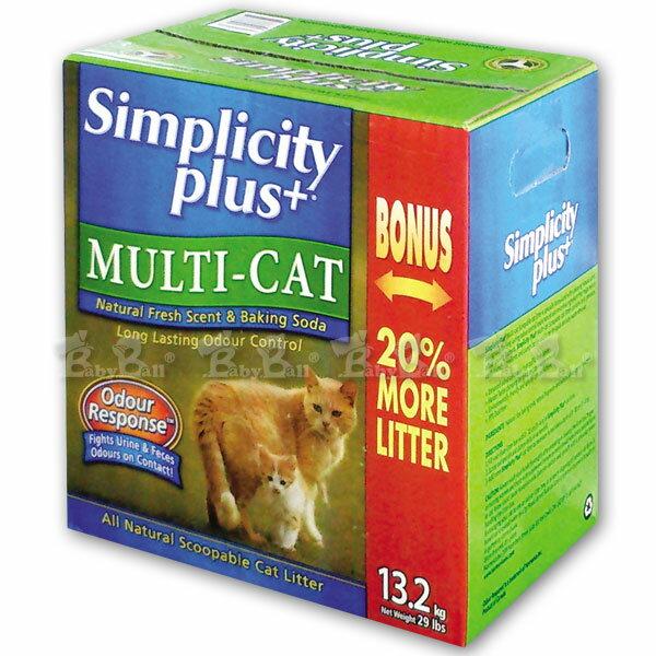 【喜樂加強版凝結貓砂】13.2kg / 多貓家庭專用(Simplicity Plus+)