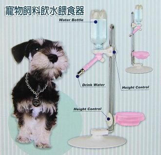 寵物飼料飲水餵食器(粉紅色)