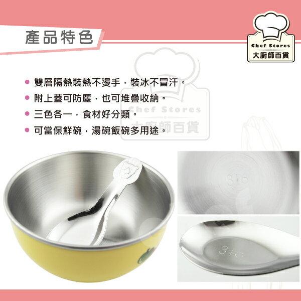 寶石牌316不銹鋼豆豆隔熱碗兒童碗三入組不銹鋼上蓋附湯匙三色各一三色碗-大廚師百貨 3
