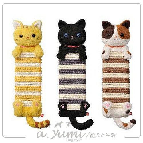 日本BONBI可愛貓咪造型貓抓板-三色