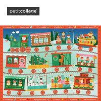 送小孩聖誕禮物推薦聖誕禮物益智遊戲到美國 Petit Collage 厚紙類益智玩具 地板拼圖系列-聖誕列車就在YODEE 優迪嚴選推薦送小孩聖誕禮物