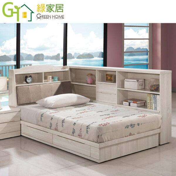 【綠家居】凱蒂珊時3.5尺皮革單人收納床台組合(床頭箱+二抽床底+側邊櫃+不含床墊)