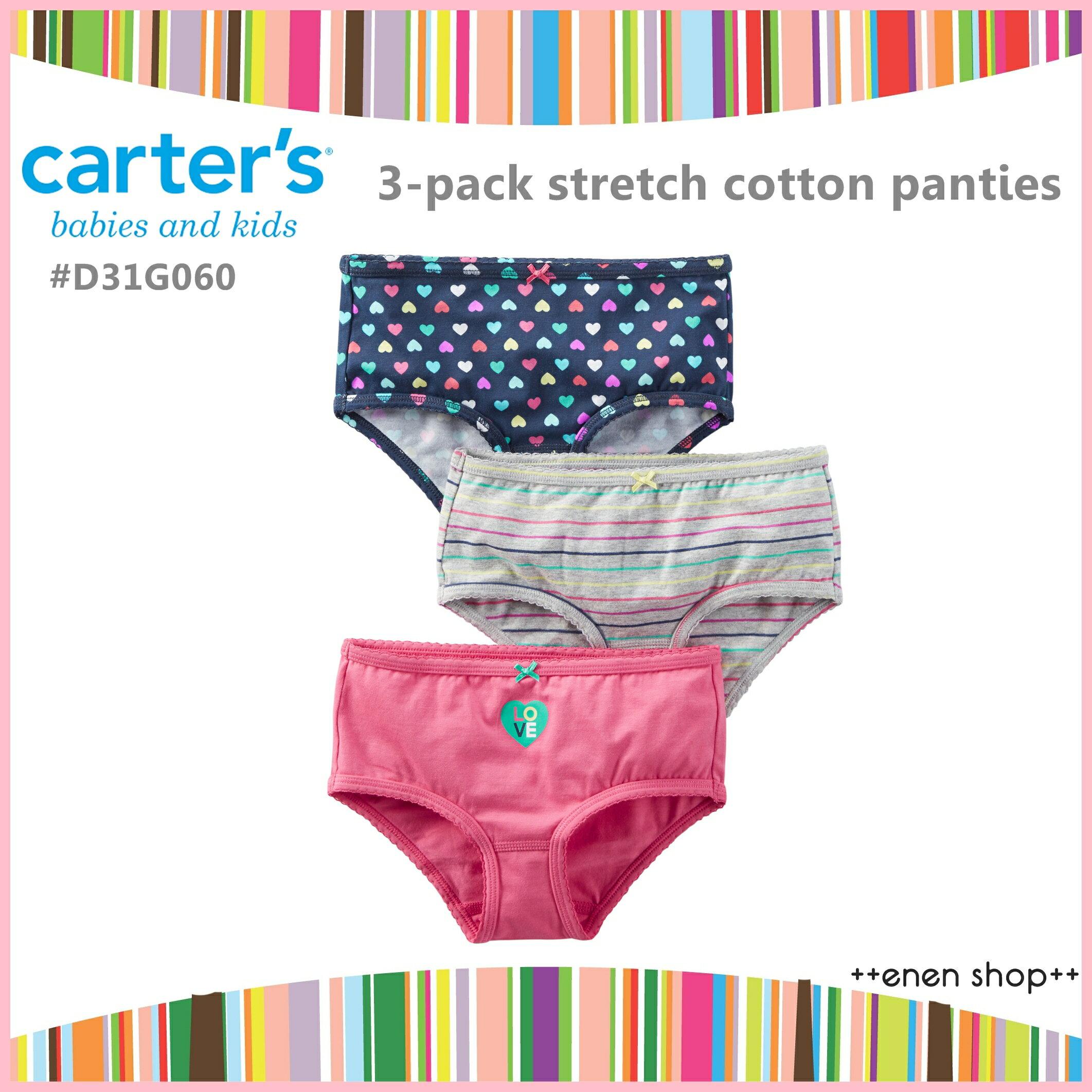 Enen Shop @Carter's 愛心/條紋俏皮內褲三件組∥ 2T-3T/4T-5T/6T-7T