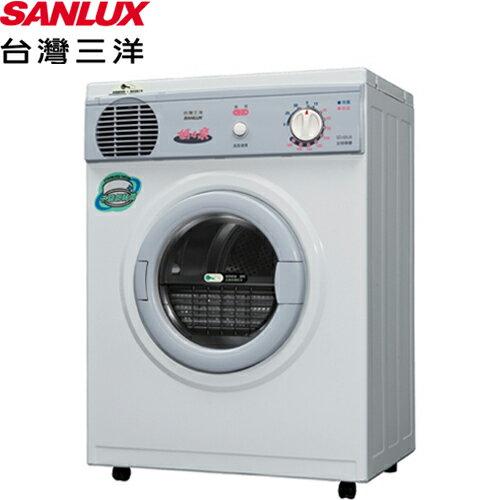 SANLUX 台灣三洋 SD-66U/SD-66U8 乾衣機 5KG (灰) 季節品訂購請先洽詢
