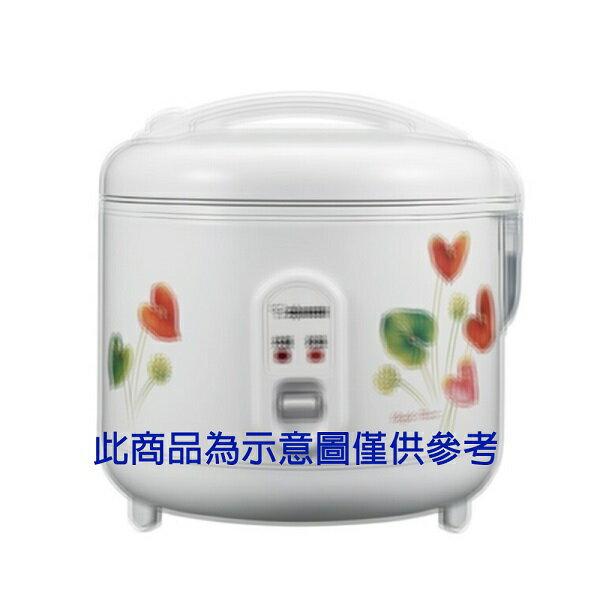 【限時促銷】 『ZOJIRUSHI』 ☆  象印 6人份 機械式電子鍋 NS-RDF10
