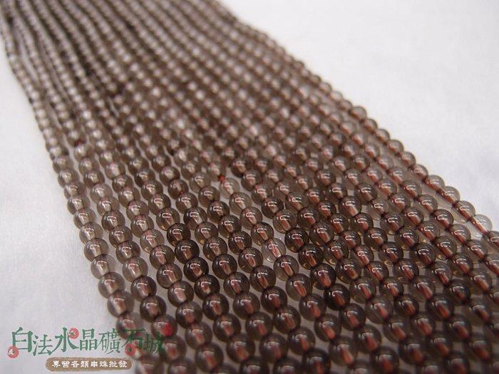 白法水晶礦石城 天然-茶晶(煙水晶)4mm 串珠/條珠 首飾材料