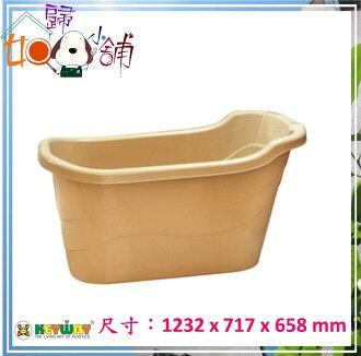 如歸小舖 KEYWAY BX9貴妃泡澡桶 聯府 SPA 泡澡桶,浴缸,浴盆,台灣製造