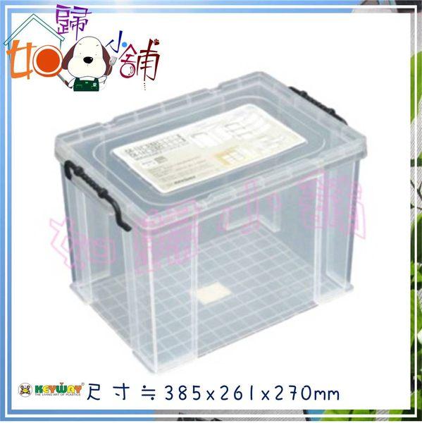 如歸小舖 KEYWAY 耐久14型整理箱CK14/CK-14
