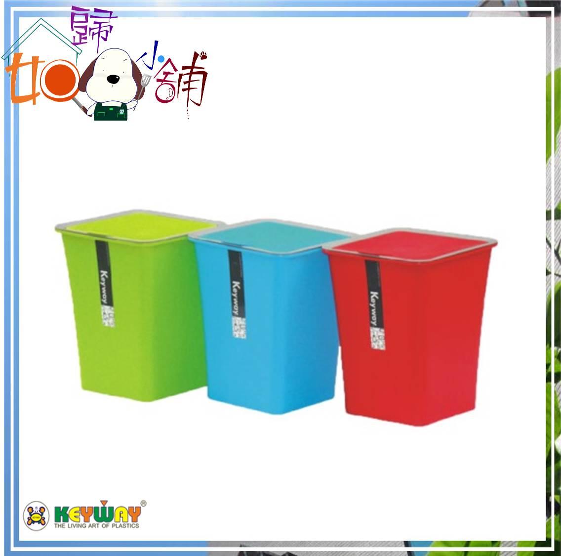 如歸小舖 KEYWAY聯府 好運桌上垃圾桶^(方型^)CU30